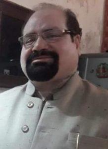 Rajesh kumar Pandey